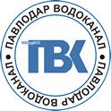 ТОО «Павлодар-Водоканал»